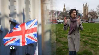 «Страшно думать»: что ждет Великобританию после Brexit