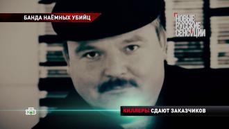 «Было без разницы, кто он»: как убивали Михаила Круга.НТВ.Ru: новости, видео, программы телеканала НТВ