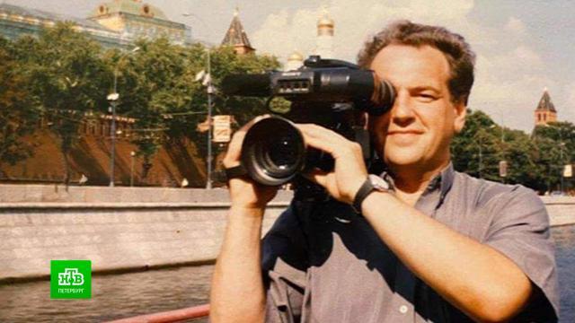 В Петербурге умер оператор Сергей Дроздовский.Санкт-Петербург, журналистика, смерть, телевидение.НТВ.Ru: новости, видео, программы телеканала НТВ