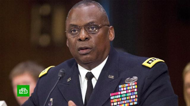 Министром обороны США может впервые стать темнокожий.Байден, Пентагон, США, назначения и отставки.НТВ.Ru: новости, видео, программы телеканала НТВ