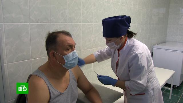 ВРоспотребнадзоре рассказали осамочувствии привитых вакциной от «Вектора».здравоохранение, коронавирус, медицина, эпидемия.НТВ.Ru: новости, видео, программы телеканала НТВ