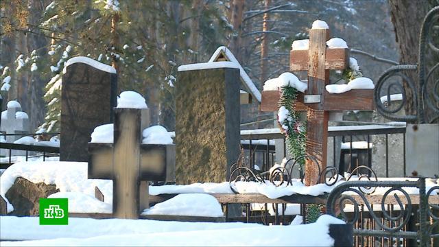 Жители российского поселка взбунтовались против превращения парка в кладбище.Казань, Татарстан, кладбища и захоронения, лес.НТВ.Ru: новости, видео, программы телеканала НТВ