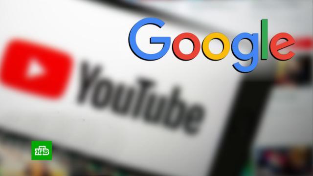 ФАС получила жалобу на YouTube иGoogle.Google, YouTube, Интернет, ФАС.НТВ.Ru: новости, видео, программы телеканала НТВ