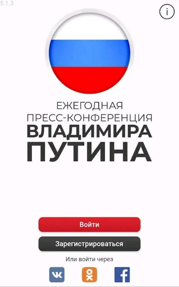 Ежегодная пресс-конференция: новый формат.интервью, Интернет, НТВ, президент РФ, прямая линия, Путин.НТВ.Ru: новости, видео, программы телеканала НТВ