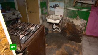 Четыре ростовских семьи живут вразваливающемся доме <nobr>из-за</nobr> нерасторопных чиновников