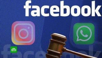 Власти США заставляют Facebook продать Instagram и WhatsApp