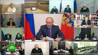 Соблюдение прав человека игромкие дела: итоги встречи Путина счленами СПЧ