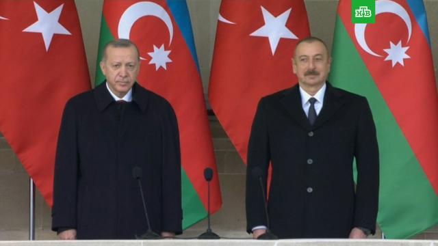 Алиев иЭрдоган открыли парад вчесть победы вКарабахе.Азербайджан, Армения, Нагорный Карабах, Турция, войны и вооруженные конфликты, миротворчество.НТВ.Ru: новости, видео, программы телеканала НТВ