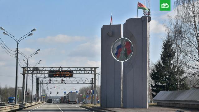 Белоруссия закроет границы на выезд из-за коронавируса.Белоруссия, болезни, граница, коронавирус, эпидемия.НТВ.Ru: новости, видео, программы телеканала НТВ