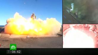 Прототип корабля Starship для полетов на Марс взорвался при посадке