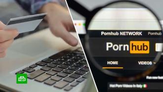 Visa иMasterCard запретили использовать свои карты на Pornhub