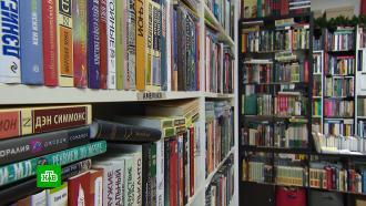 Читатели уходят вИнтернет: пандемия усугубила книжный кризис