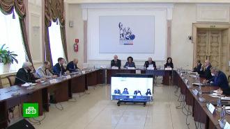 Члены рабочей группы обсудили новый статус «Сириуса»