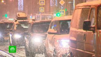 Снегопад и ледяной дождь спровоцировали множество ДТП в Петербурге