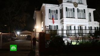 Нидерланды обвинили двух российских дипломатов вшпионаже