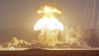 Сможет ли Украина обзавестись ядерным оружием