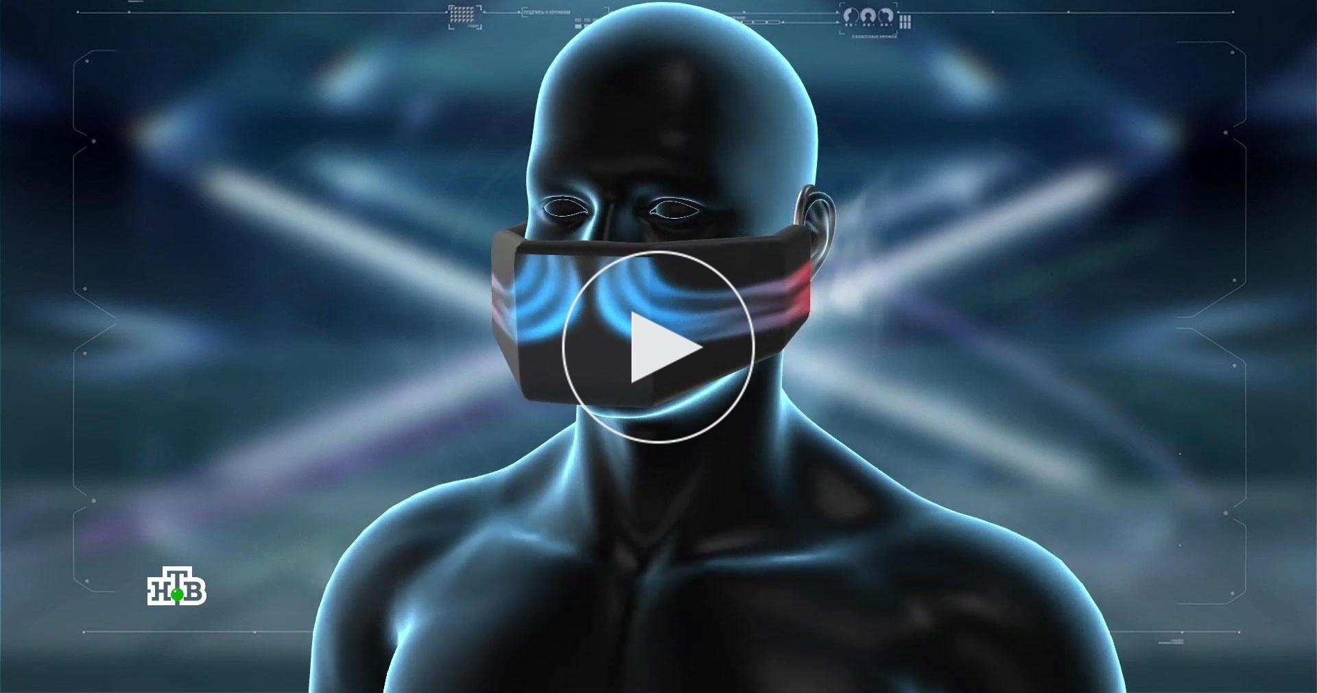 Высокие технологии против коронавируса