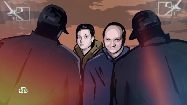 Задержанным вТурции журналистам НТВ грозил пожизненный срок.НТВ, Турция, журналистика, задержание, шпионаж.НТВ.Ru: новости, видео, программы телеканала НТВ