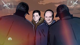 Задержанным вТурции журналистам НТВ грозил пожизненный срок.НТВ.Ru: новости, видео, программы телеканала НТВ