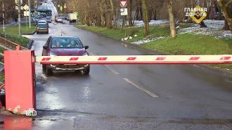 «Золотой ключик» для шлагбаума: что грозит за взлом парковки.НТВ.Ru: новости, видео, программы телеканала НТВ