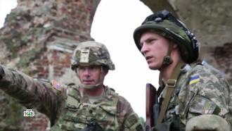 Приход Байдена грозит Украине «новым военным взрывом»