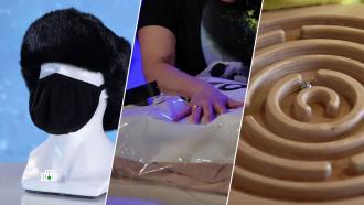 Шапка со встроенной маской, вакууматор для одежды итренажеры для мозга