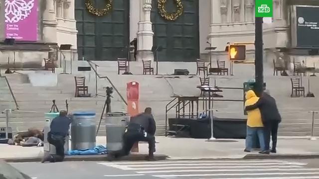 Опубликованы кадры перестрелки укафедрального собора вНью-Йорке.Нью-Йорк, США, оружие, полиция, религия, стрельба.НТВ.Ru: новости, видео, программы телеканала НТВ