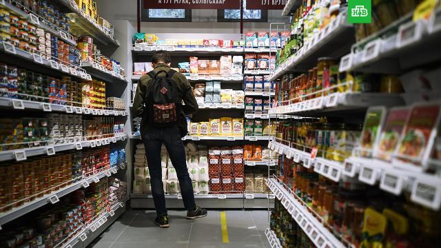 Минпромторг: дефицита из-за сдерживания цен на продукты не будет.Михаил Мишустин, правительство РФ, продукты, тарифы и цены.НТВ.Ru: новости, видео, программы телеканала НТВ