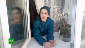 Опека отобрала умужчины сына сДЦП ипоместила ребенка впсихбольницу