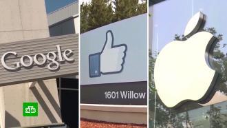 ЕС намерен ввести жесткие правила для Amazon, Apple, Facebook и Google