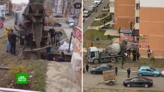 В Краснодаре чету бизнесменов едва не закатали в бетон