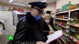 Ценовые рейды в магазинах: что обнаружили сотрудники прокуратуры