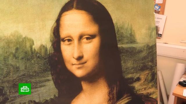 Лувр продал вечер с «Моной Лизой» без стекла за 80 тыс. евро.Париж, Франция, аукционы, выставки и музеи, живопись и художники, искусство.НТВ.Ru: новости, видео, программы телеканала НТВ