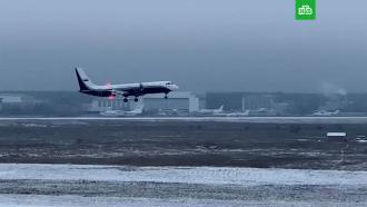 Новый Ил-<nobr>114–300</nobr> совершил первый полет