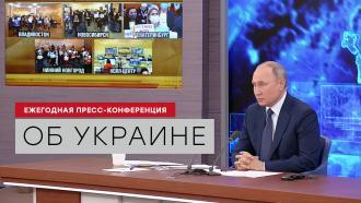 Путин: урегулирование вДонбассе неизбежно