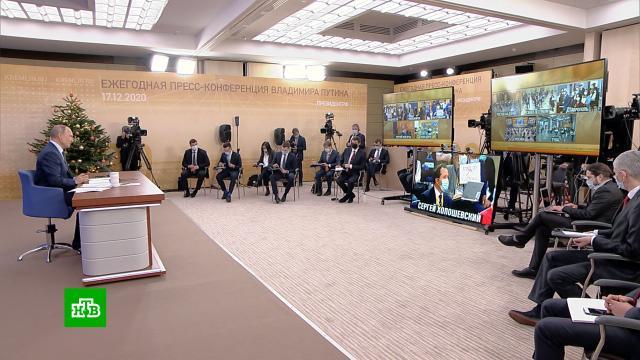 За 4часа 29минут Путин ответил на 60вопросов.Путин, президент РФ.НТВ.Ru: новости, видео, программы телеканала НТВ