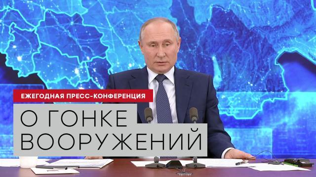«Почему вы считаете, что мы придурки?»: Путин жестко ответил на вопросы BBC.Путин, выборы, президент РФ.НТВ.Ru: новости, видео, программы телеканала НТВ