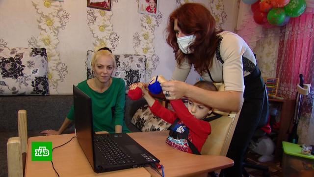 В Алтайском крае начали открывать домашние центры реабилитации для детей.Алтайский край, дети и подростки, инвалиды, социальное обеспечение.НТВ.Ru: новости, видео, программы телеканала НТВ