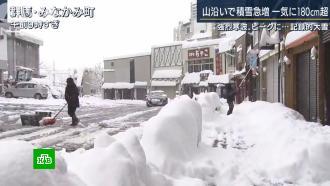 Около 200 машин в Японии вторые сутки не могут выбраться из снежного плена