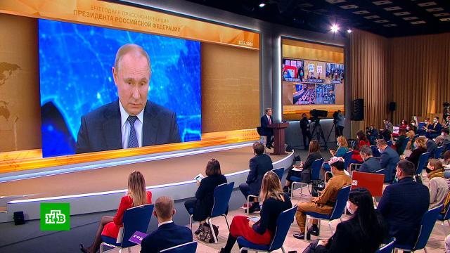 Как решают проблемы врегионах после пресс-конференции Путина.Путин, больницы, врачи, школы.НТВ.Ru: новости, видео, программы телеканала НТВ