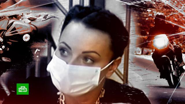 Сотрудницу полиции судят за гибель байкера в следственном эксперименте.ДТП, Нижний Новгород, мотоциклы и мопеды, суды.НТВ.Ru: новости, видео, программы телеканала НТВ