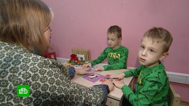 Шестилетним близнецам Денису иРоману нужны деньги на реабилитацию.SOS, благотворительность, болезни, дети и подростки, здоровье.НТВ.Ru: новости, видео, программы телеканала НТВ