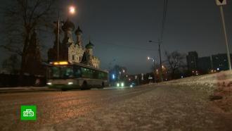 Дождь, минусовая температура и ветер превратили московские дороги в каток