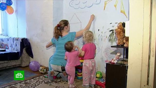 Ради новогодних выплат на детей ПФР перешел на 7-дневную рабочую неделю.Новый год, Пенсионный фонд, Путин, дети и подростки, пособия и субсидии, семья.НТВ.Ru: новости, видео, программы телеканала НТВ