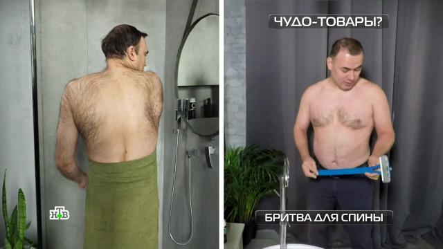 Коленный стул, встроенный встену пылесос и«умная» бутылка для воды.НТВ.Ru: новости, видео, программы телеканала НТВ
