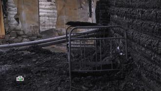 Заживо сгоревшие: как в России зарабатывают на немощных стариках.НТВ.Ru: новости, видео, программы телеканала НТВ