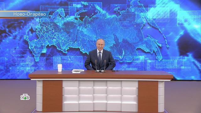 Пресс-конференция Путина: происходящее за кадром напоминало спецоперацию.Путин, журналистика, коронавирус.НТВ.Ru: новости, видео, программы телеканала НТВ