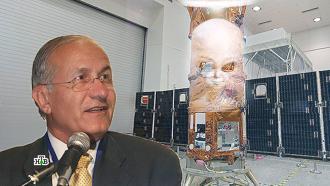 Зачем израильский ученый рассказал о контактах США с инопланетянами.НТВ.Ru: новости, видео, программы телеканала НТВ