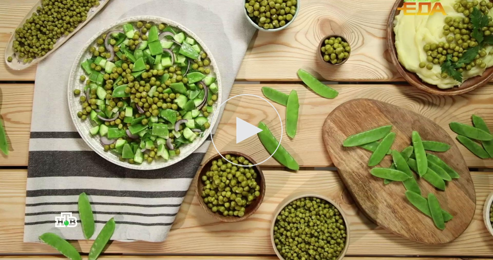 Консервированный зеленый горошек: от чего зависят качество ицена