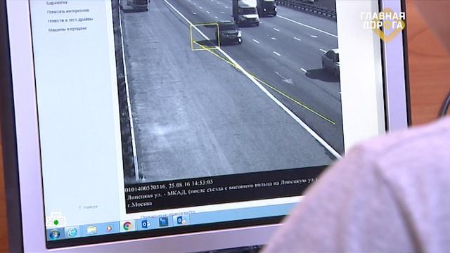 Плати, пока не поздно: почему водителям так сложно оспорить нелепые штрафы.Главная дорога. Специальный репортаж, Интернет, автомобили, законодательство, штрафы.НТВ.Ru: новости, видео, программы телеканала НТВ